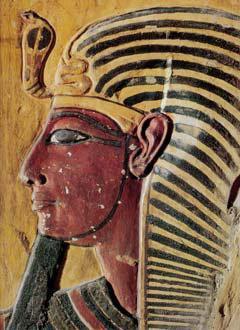 Uraeus : Le troisieme oeil des egyptiens